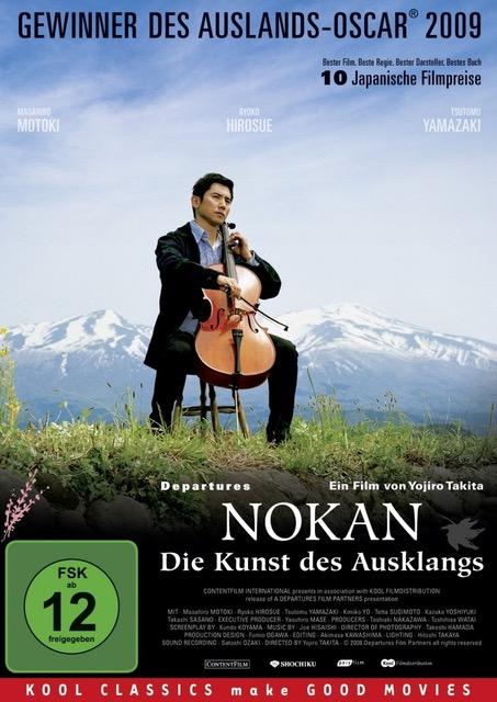 Nokan – die Kunst des Ausklangs